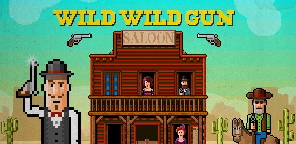Wild Wild Gun featured
